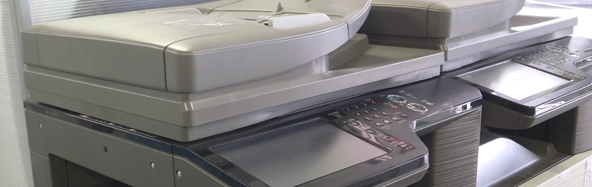 複合機コピー機